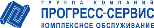 ПРОГРЕСС-СЕРВИС | клининговые услуги