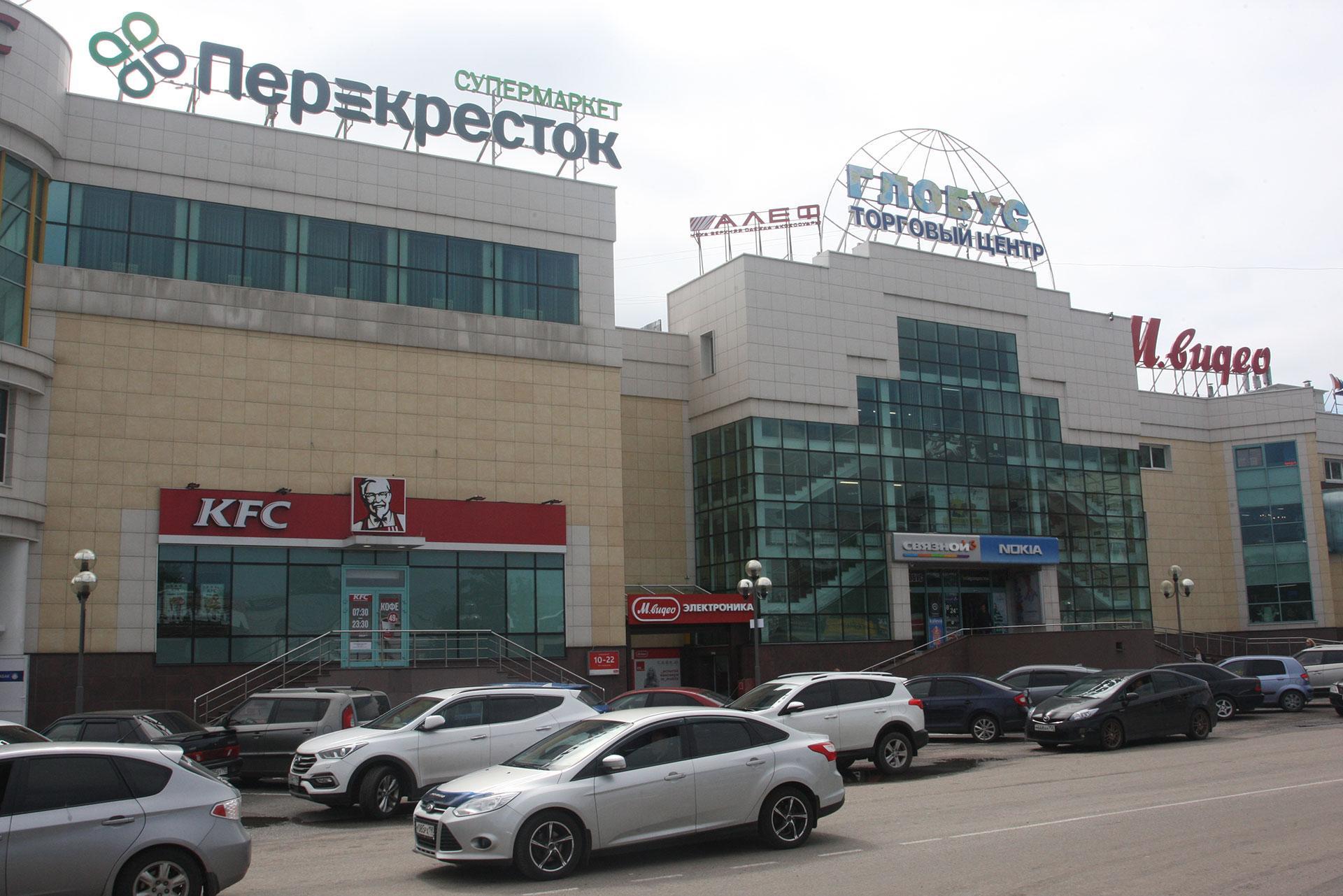 """ТЦ """"ГЛОБУС"""""""