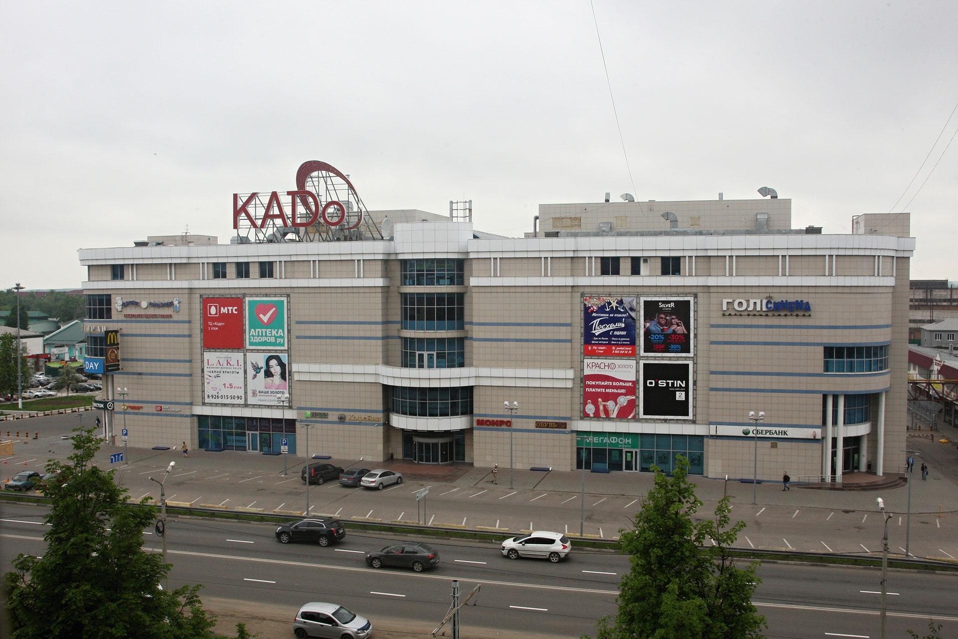 """Торгово-развлекательный центр """"КАDО"""", Коломна"""